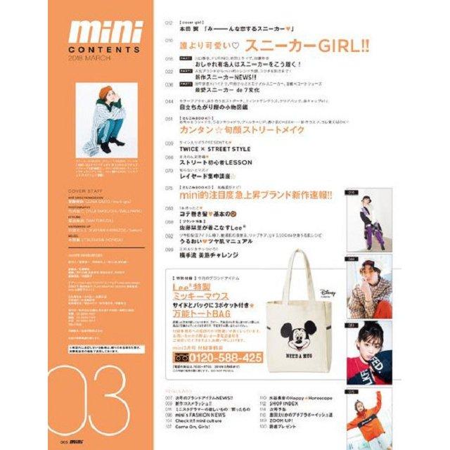 mini 3月號2018附Lee ×米奇聯名三口袋托特包