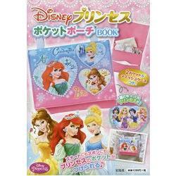 迪士尼公主系列小物包特刊附口袋小物包