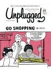 HOUYHNHNM Unplugged ISSUE Vol.7 2018年春夏號