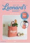 夏威夷人氣甜點店Leonard`s Bakery 帆布托特包特刊附粉色帆布購物托特包