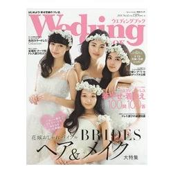 Wedding Book  Vol.62