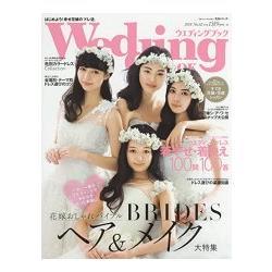 Wedding Book  Vol.62