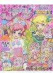 星光頻道FB Vol.1 2018年5月號星光門票.啦啦隊長粉紅穿搭.出道海報