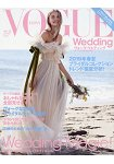 VOGUE Wedding Vol.12