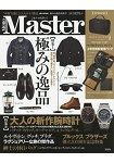 Mono Master 究極逸品特集號附MACKINTOSH LONDON 高級多功能整理收納提包