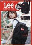 Lee 品牌後背包特刊 紅色logo版附後背包