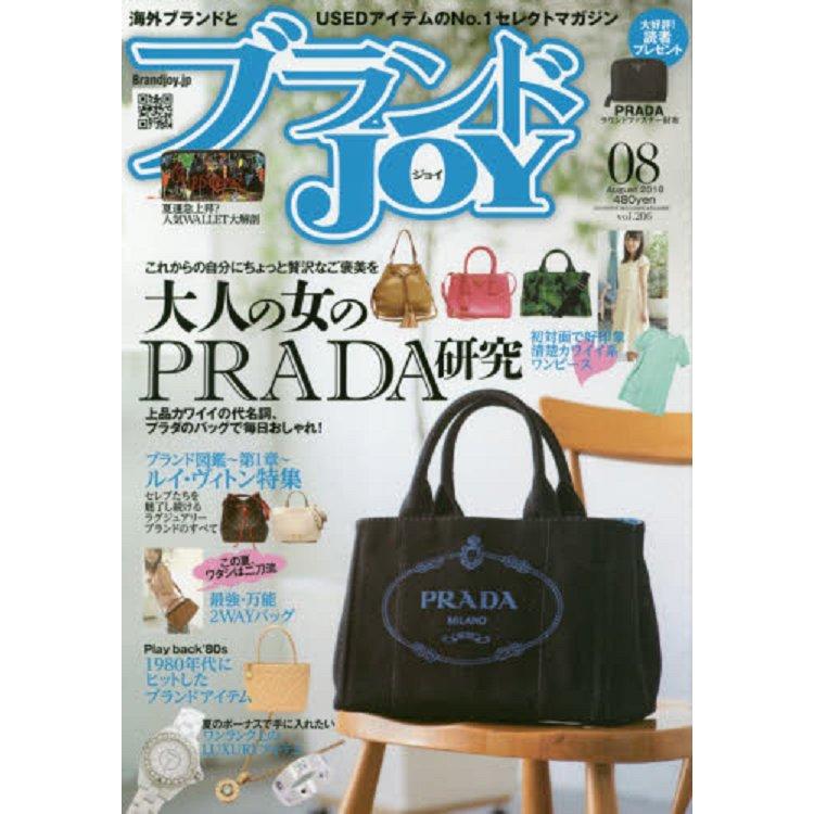 Brand`s Joy 8月號2018