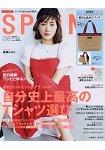 SPRiING 8月號2018附JOURNAL STANDARD 夏日大人風高級編織提包