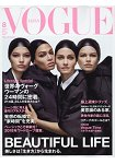 VOGUE JAPAN 8月號2018