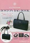 CLATHAS 品牌波士頓包特刊附黑色波士頓包