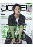 Men`s JOKER  8月號2018