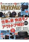 Mono Max  8月號2018附JOURNAL STANDARD 防水功能肩背包.小物包
