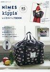NIMES et kippis 品牌購物背袋特刊附刺蝟圖案大型購物束口收納背袋