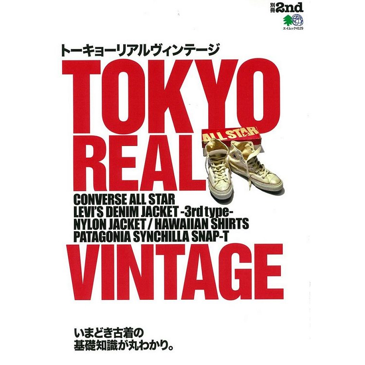 TOKYO REAL VINTAGE