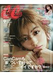 Can Cam 9月號2018