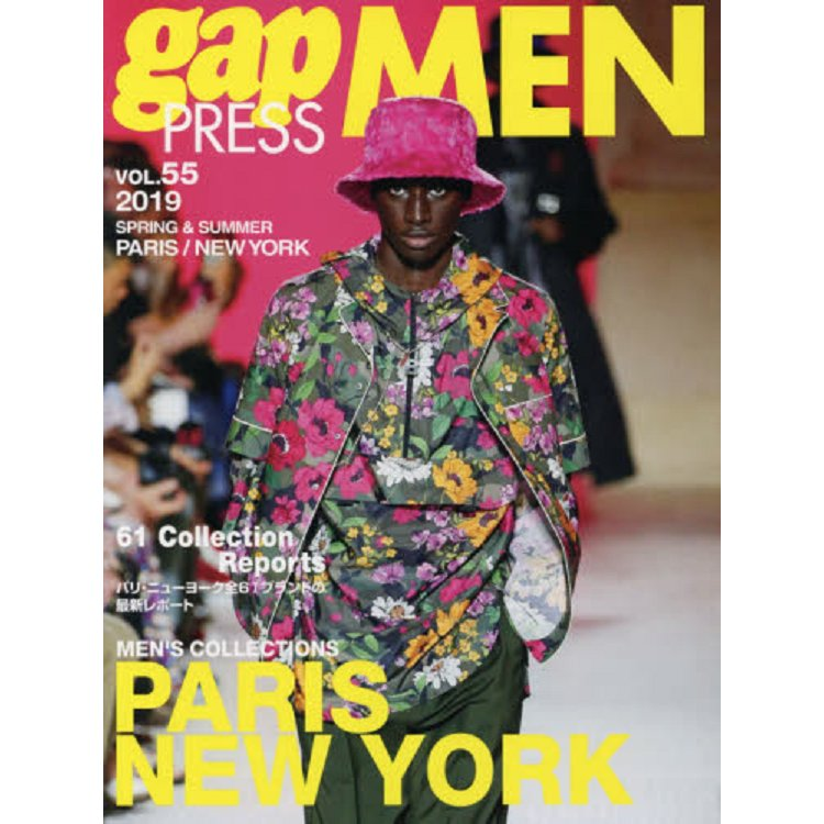gap PRESS MEN Vol.55(2019年春夏號)