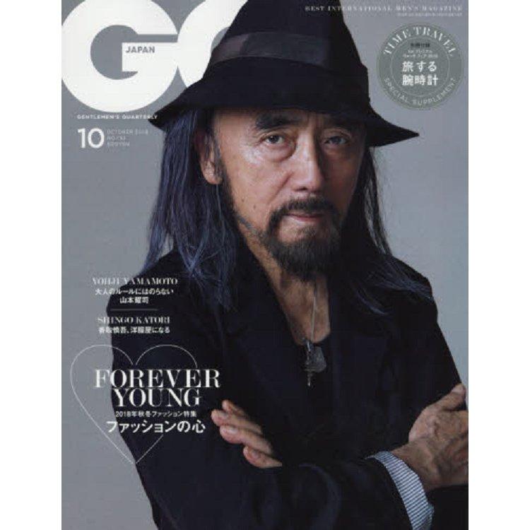 GQ JAPAN  10月號2018