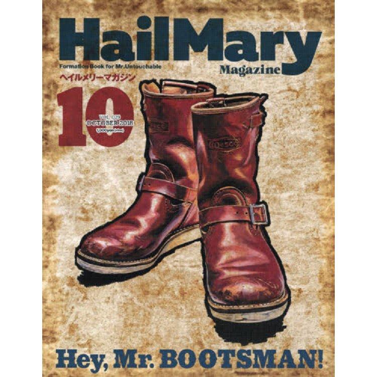 Hail Mary Magazine 10月號2018