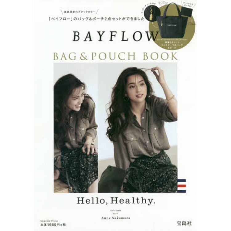 BAYFLOW 品牌MOOK