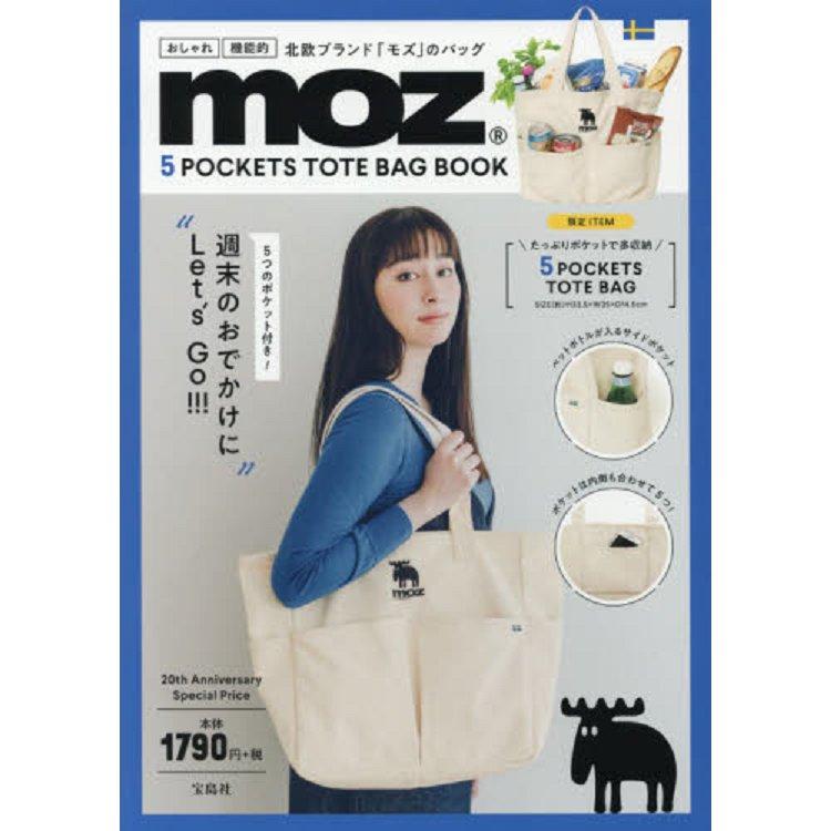 moz 品牌MOOK附五口袋托特包