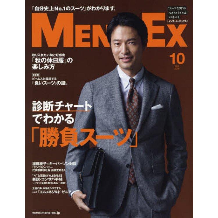 MENS EX  10月號2018