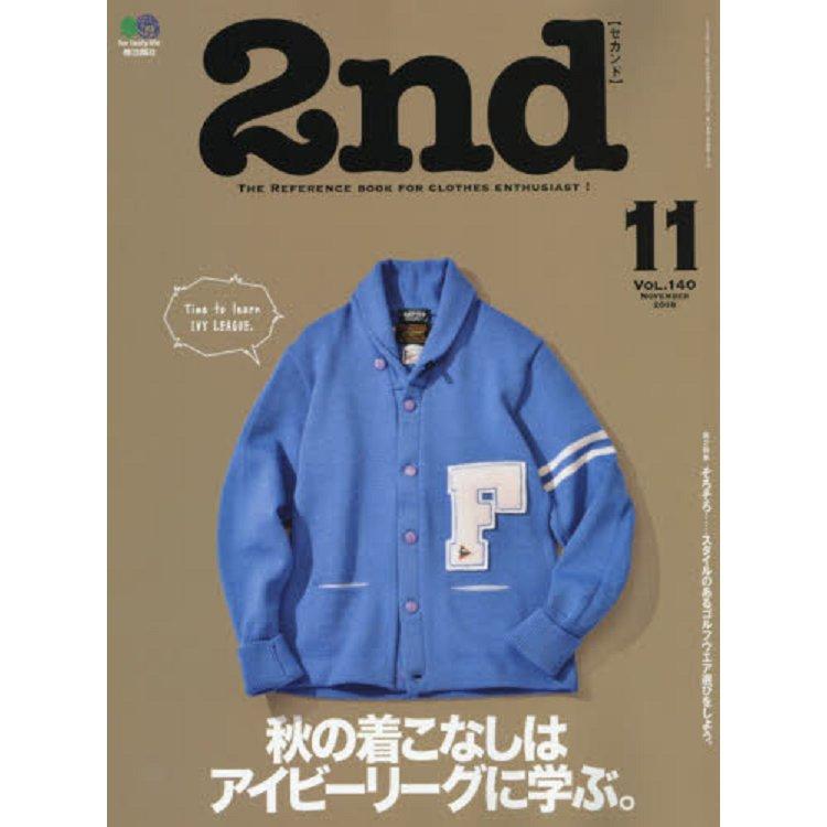 2nd 風格時尚誌 11月號2018