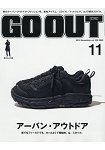 OUTDOOR STYLE GO OUT 11月號2018
