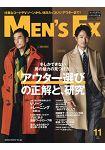 MEN`S EX  11月號2018