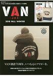 VAN 品牌MOOK 2018年秋冬號附長型托特包