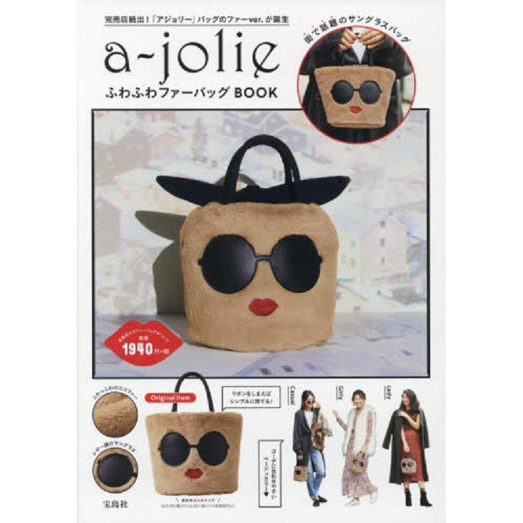 a-jolie太陽眼鏡女孩冬日托特包特刊附絨毛托特包