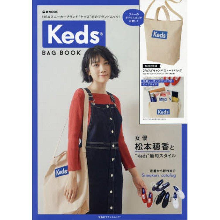Keds 品牌MOOK附兩用托特包
