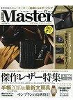Mono Master 12月號2018附NewYorker 皮革肩背包