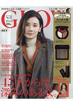 GLOW 12月號2018附小田切HIRO監製小臉修飾彩妝盤兩款.唇膏