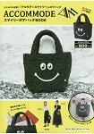 ACCOMMODE 品牌黑色托特包特刊附微笑圖案黑色托特包
