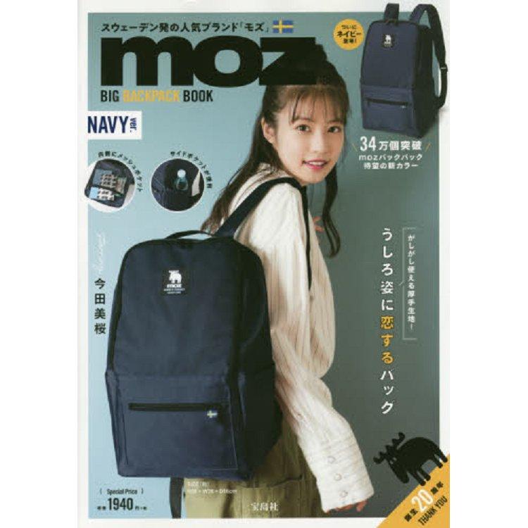 moz 品牌後背包特刊 深藍版附深藍後背包