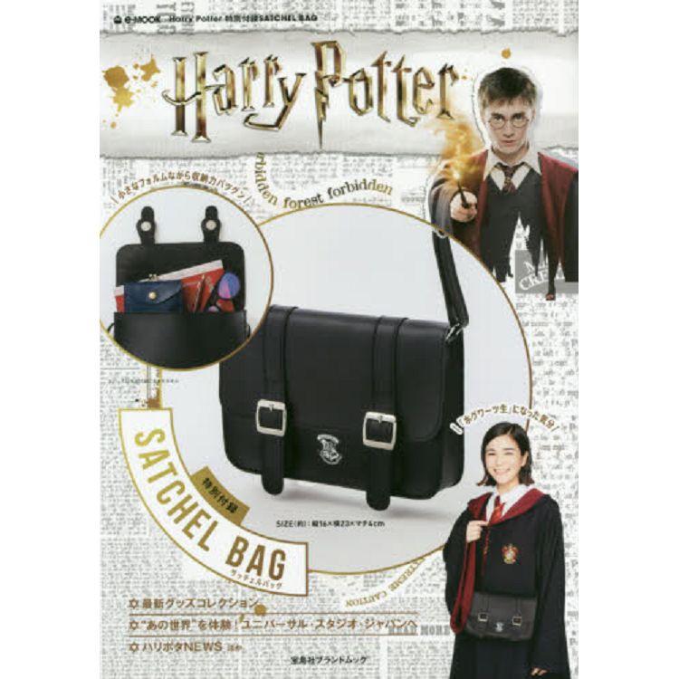 Harry Potter哈利波特劍橋包特刊附手工皮革劍橋包
