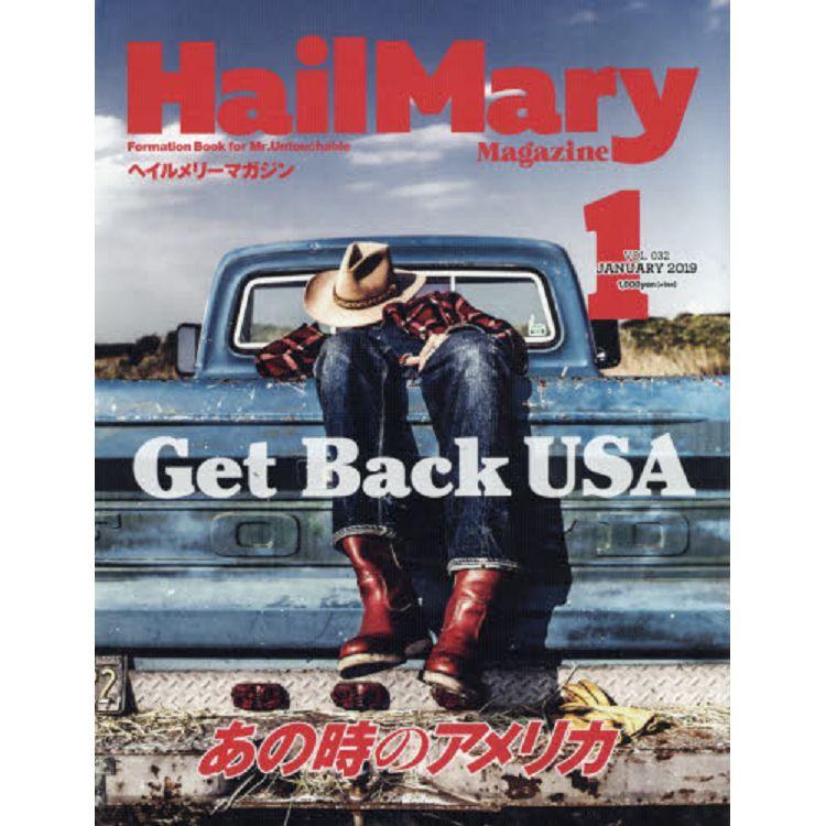 Hail Mary Magazine 1月號2019