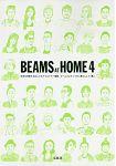 BEAMS AT HOME Vol.4