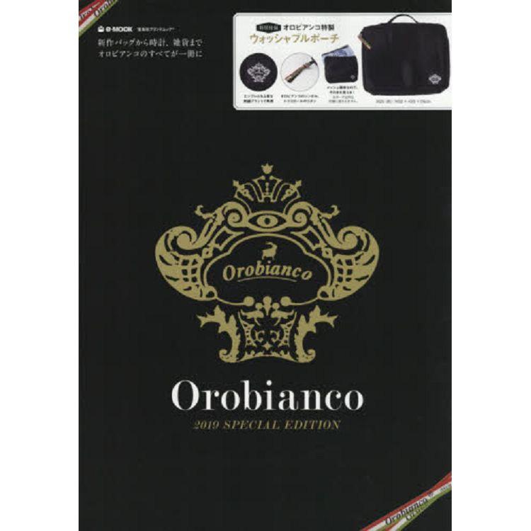 Orobianco 品牌MOOK 2019年特別版附可水洗/旅行收納兩用拉鍊手提包