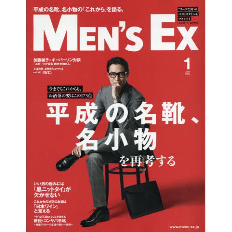MENS EX  1月號2019