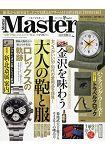 Mono Master 2月號2019附HUNTING WORLD 摺疊收納式旅行時鐘