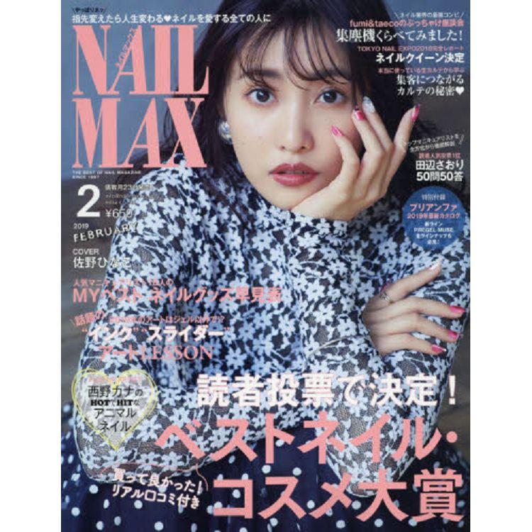 NAIL MAX 2月號2019
