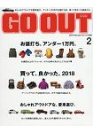OUTDOOR STYLE GO OUT 2月號2019