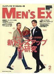 MENS EX  2月號2019