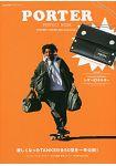 PORTER 品牌35週年紀念特刊附鉚釘皮革票卡夾
