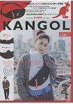 KANGOL 品牌霹靂腰包特刊附紅標黑色霹靂腰包