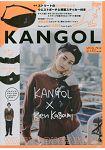 KANGOL×Ken Kagami 聯名品牌霹靂腰包特刊附黑色霹靂腰包.貼紙