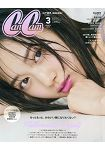 Can Cam 3月號2019