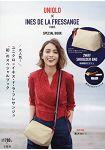 UNIQLO×INES DE LA FR 聯名品牌MOOK附兩用側背包