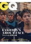 GQ JAPAN  4月號2019
